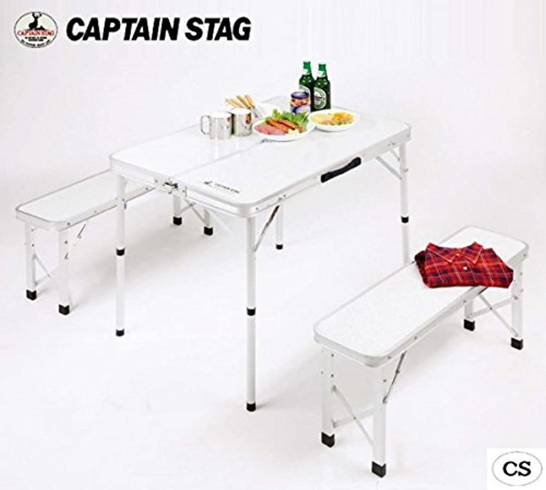画家朝捧げるCAPTAIN STAG ラフォーレ ベンチインテーブルセット UC-0005