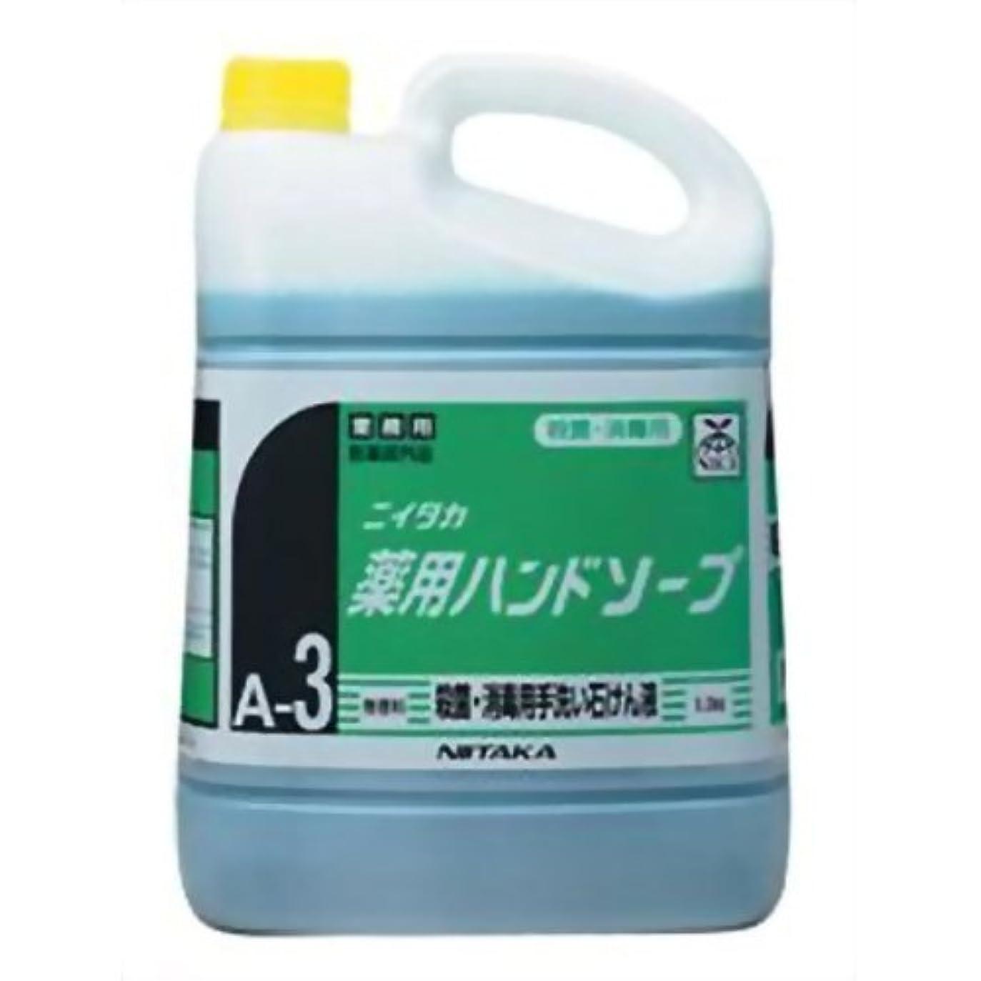 前述の赤外線媒染剤業務用 ニイタカ 薬用ハンドソープ 5kg