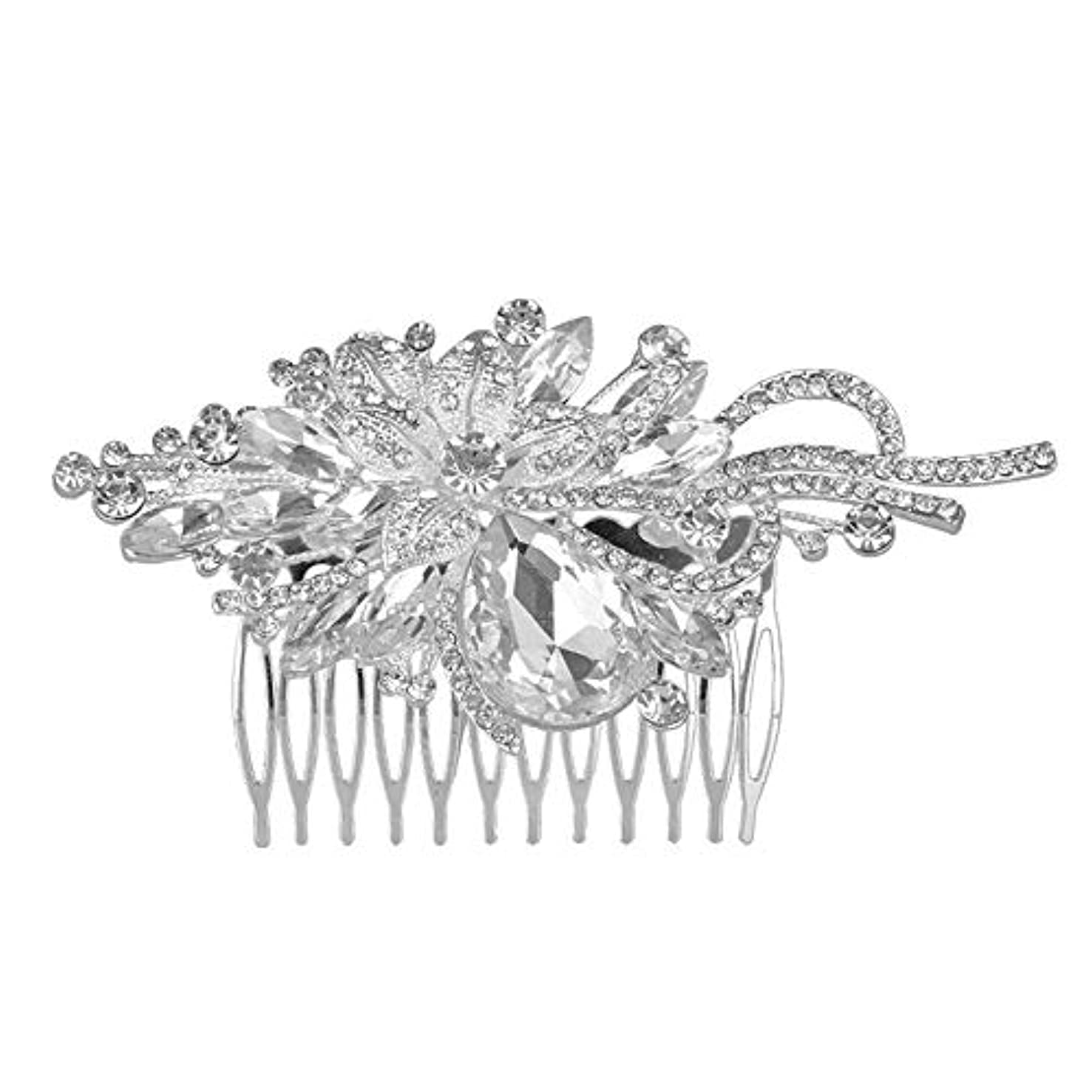 抽選関与するそう髪の櫛挿入櫛花嫁の髪櫛クラウン髪の櫛結婚式のアクセサリー葉の髪の櫛ラインストーンの髪の櫛ブライダルヘッドドレス