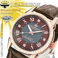 (3個まとめ売り) J.HARRISON 4石天然ダイヤモンド付・ソーラー電波時計 JH-085BZ
