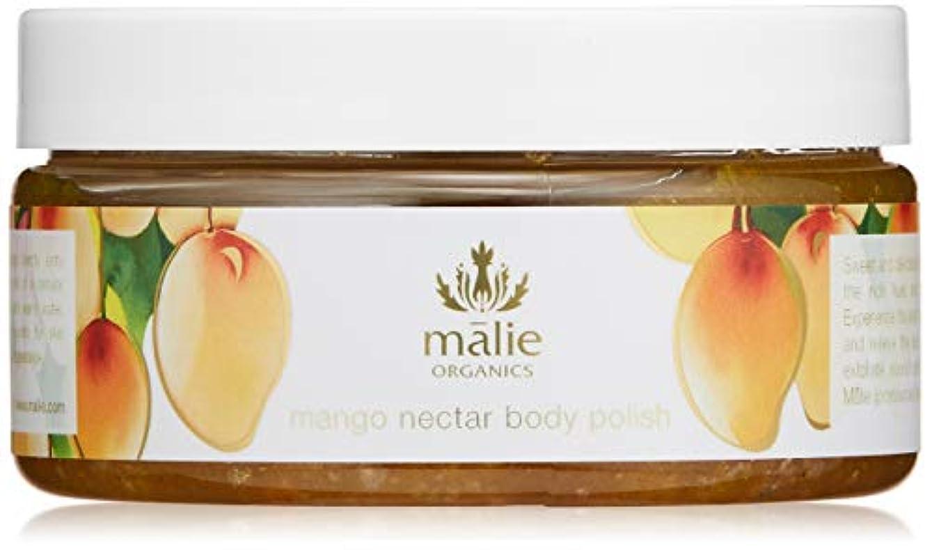 誰の冷酷なレッドデートMalie Organics(マリエオーガニクス) ボディポリッシュ マンゴーネクター 236ml