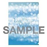 【早期購入特典あり】ロング バケーション Blu-ray BOX (B5サイズクリアファイル付き)