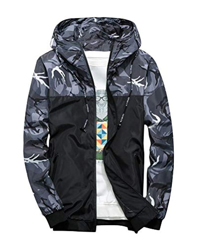 ローン歴史家ニュージーランド[Minesam] ウインドブレーカー メンズ シェルジャケット ライトアウター カモフラ柄 アクティブジャケット 防風 撥水 薄手 軽量 スポーツ アウトドア 登山 大きいサイズ