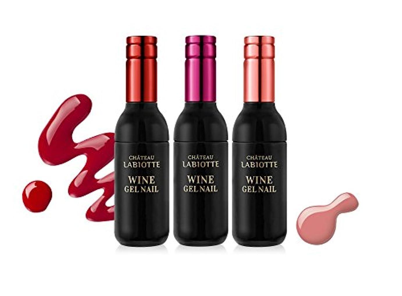 センチメンタルいらいらさせる崖Labiotte(ラビオトゥ/ラビオッテ) シャトー ラビオッテ ジェルネイル/Chateau Labiotte Wine Gel Nail(10.9g) (RD02. ネビオロレッド) [並行輸入品]