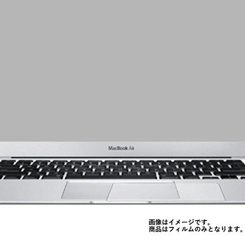 【2枚セット】Apple MacBook Air 13インチ 2017年6月モデル 用 タッチパッド専用保護フィルム 防指紋(クリア)タイプ
