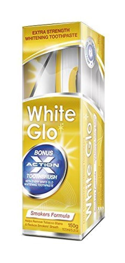 ゴールドお別れ不正White Glo Smokers' Formula Whitening Toothpaste by White Glo [並行輸入品]