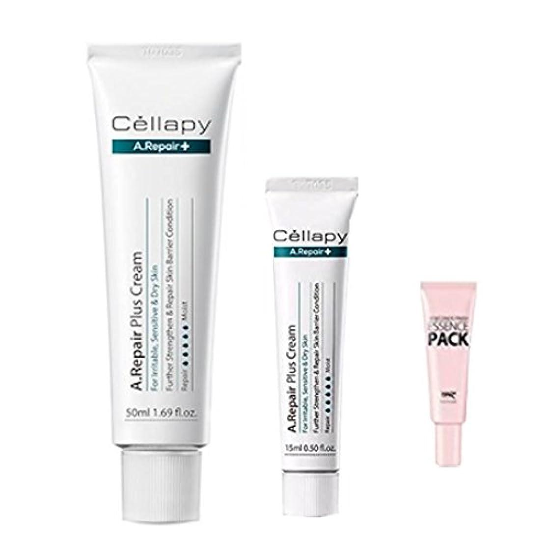 宿泊住居減らすセラピ エイリペアプラスクリーム50ml+15ml [並行輸入品]/Cellapy A.Repair Plus Cream for Irritable, Sensitive & Dry Skin 50ml(1.69fl.oz.)+15ml (0.50fl.oz)+ ヘアプラスエッセンスパック 9.3ml