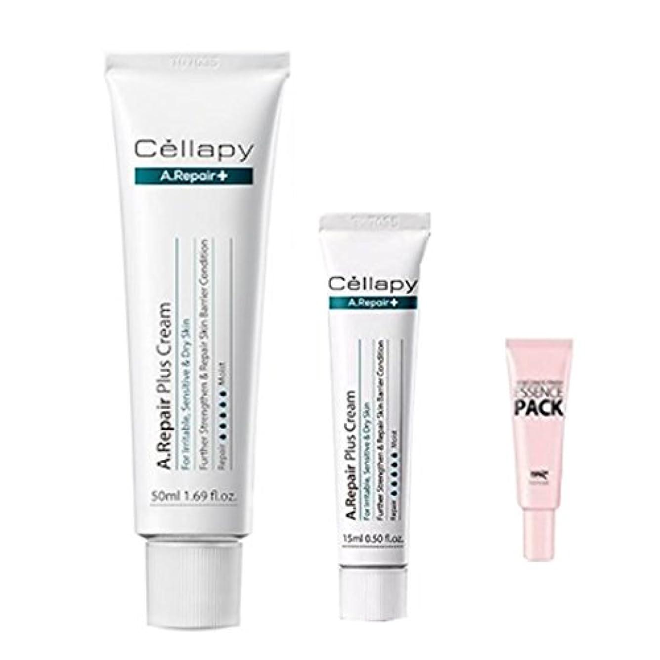 チューリップ救急車小間セラピ エイリペアプラスクリーム50ml+15ml [並行輸入品]/Cellapy A.Repair Plus Cream for Irritable, Sensitive & Dry Skin 50ml(1.69fl.oz...