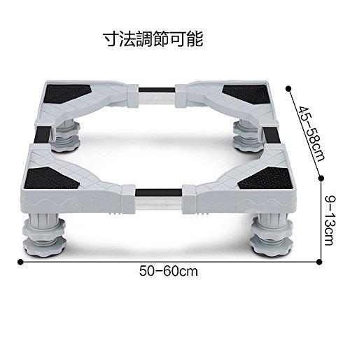 洗濯機台 かさ上げ 昇降可能の洗濯機 台 幅45~58cm 奥行き50~60cm 防止 騒音対策 減音効果( 耐荷重300kg