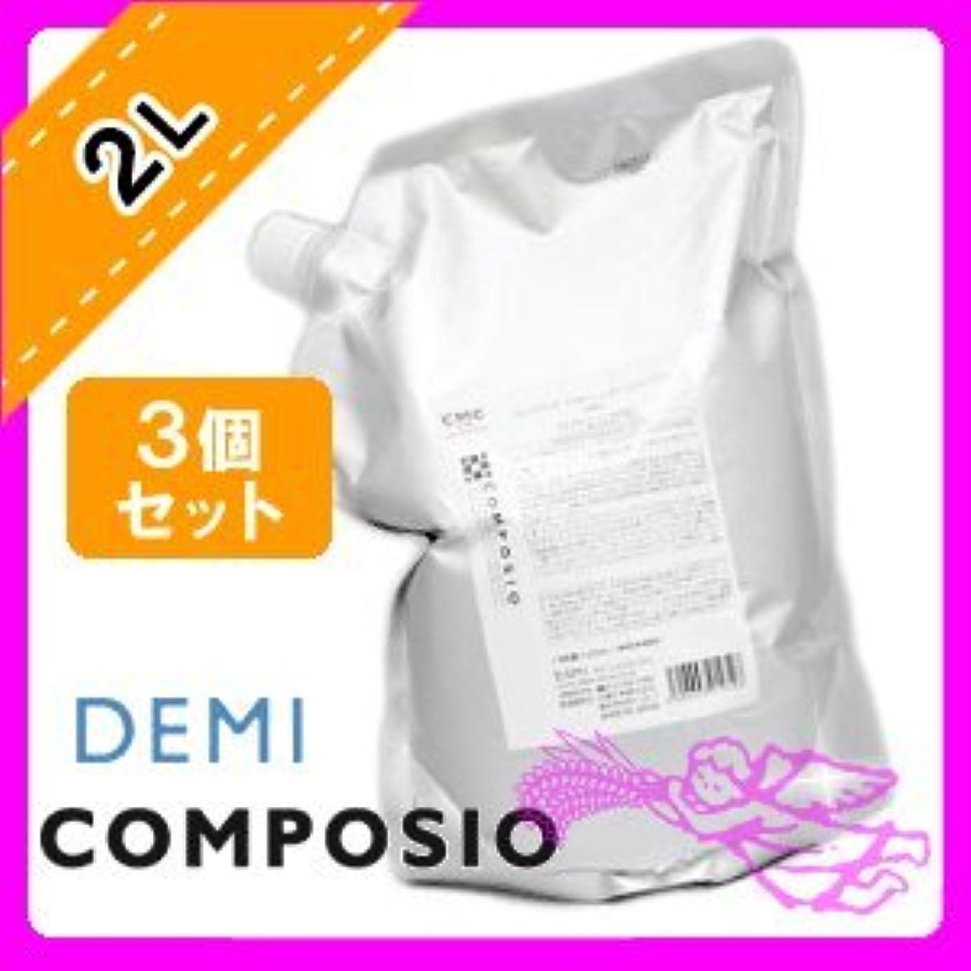 光シプリー重要性デミ コンポジオ CMCリペアシャンプー 2000ml ×3個セット DEMI COMPOSIO