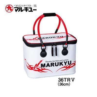 マルキュー(MARUKYU) 釣りエサ箱 パワーバッカンセミハード36TRV 16299