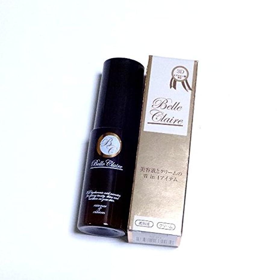 好きである考案する入力BelleClaire ベルクレール E&C 美容液 30ml