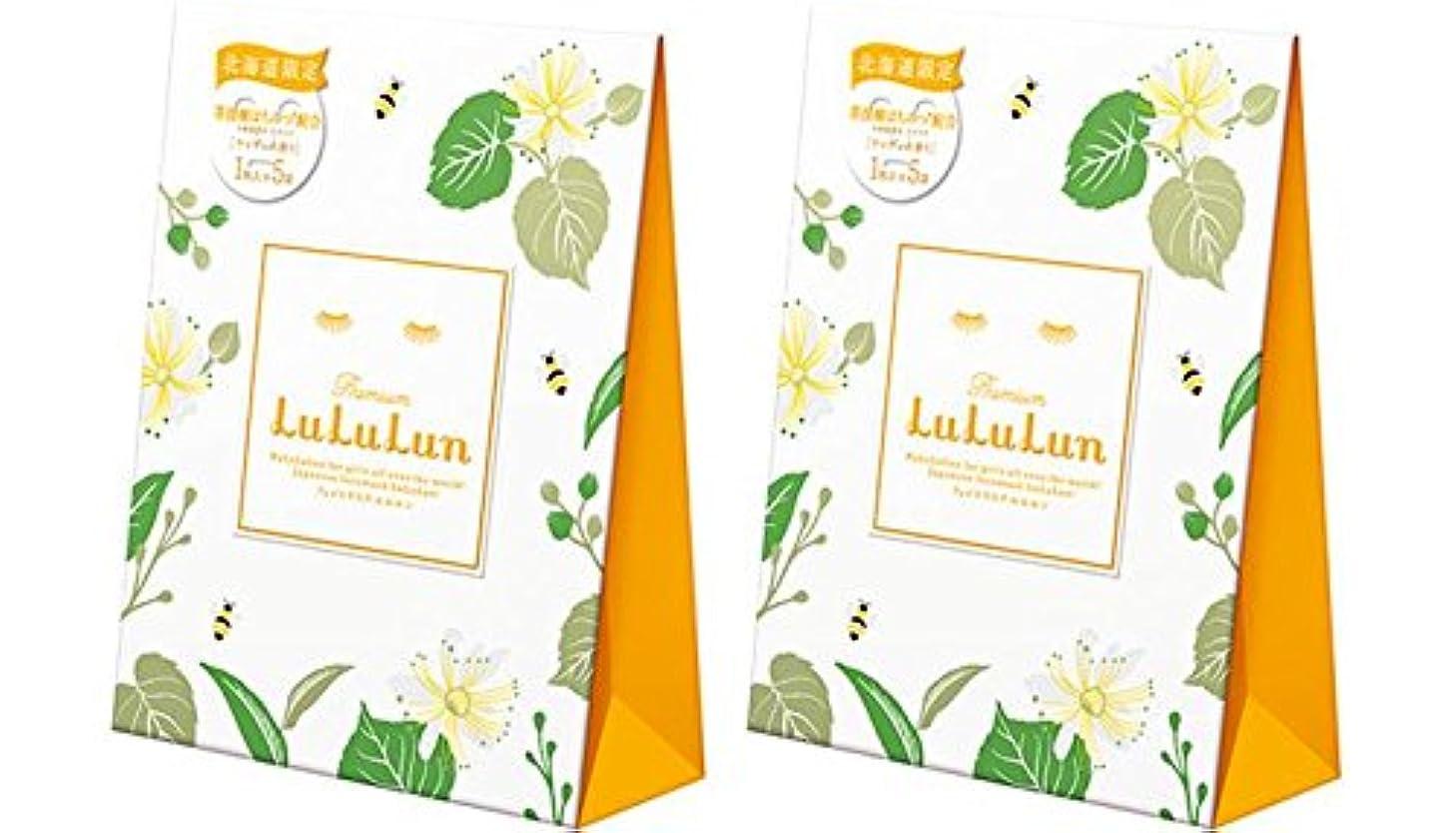 【2個セット合計10袋】北海道のプレミアムルルルン(ウッディの香り)