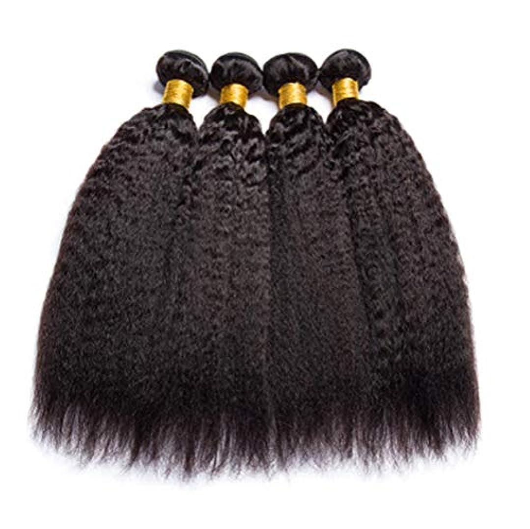 小川シンプルさつらい髪織り女性150%密度ブラジル髪バンドル人間の髪バンドルストレートヘア1バンドル非レミー髪