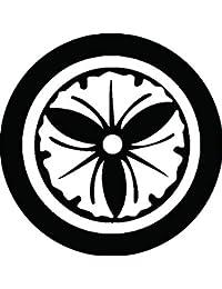 家紋シール 丸に三つ銀杏紋 布タイプ 直径40mm 6枚セット NS4-0561