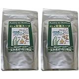 天然ペプチドリップ だし&栄養スープ 500g×2袋セット ※送料無料(一部地域を除く)