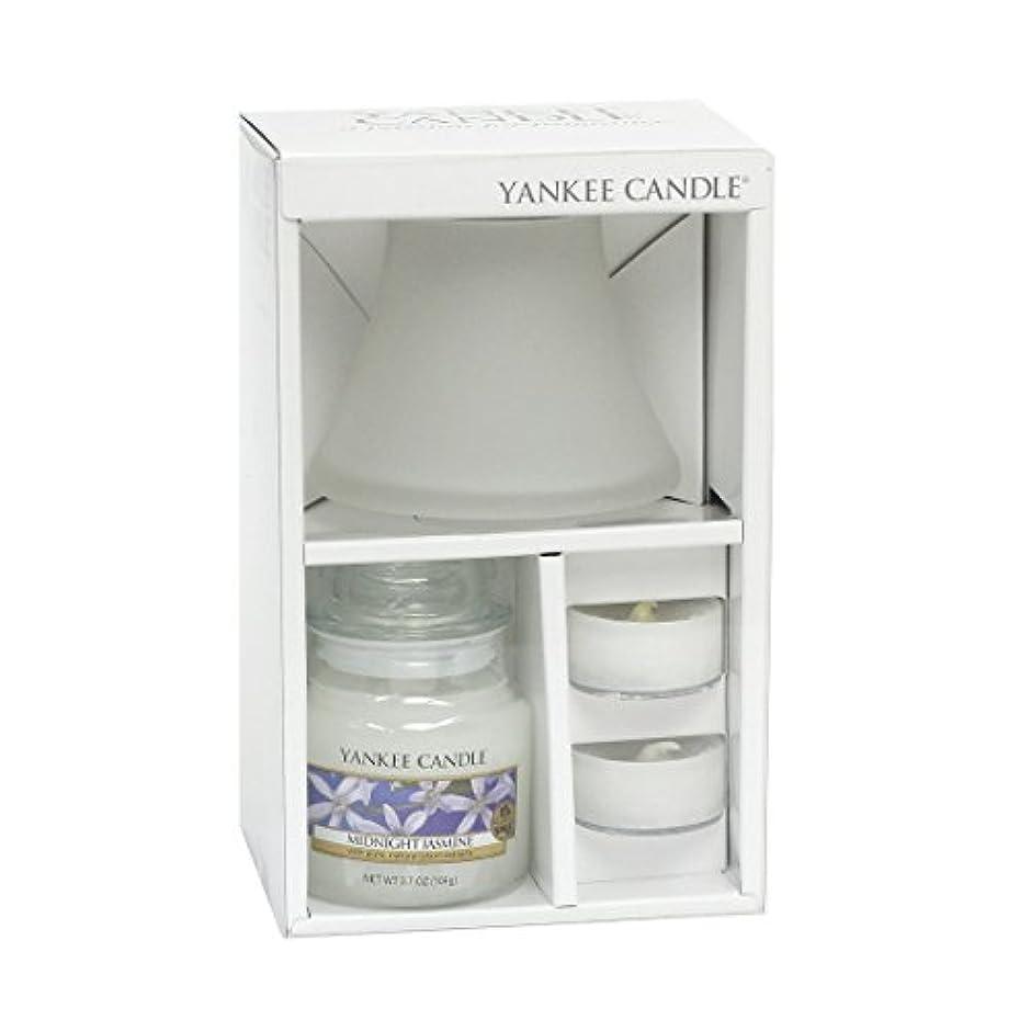 維持夕食を食べる中性YANKEE CANDLE ジャーキャンドルSサイズ ネオシェードセット フロスト  ミッドナイトジャスミン