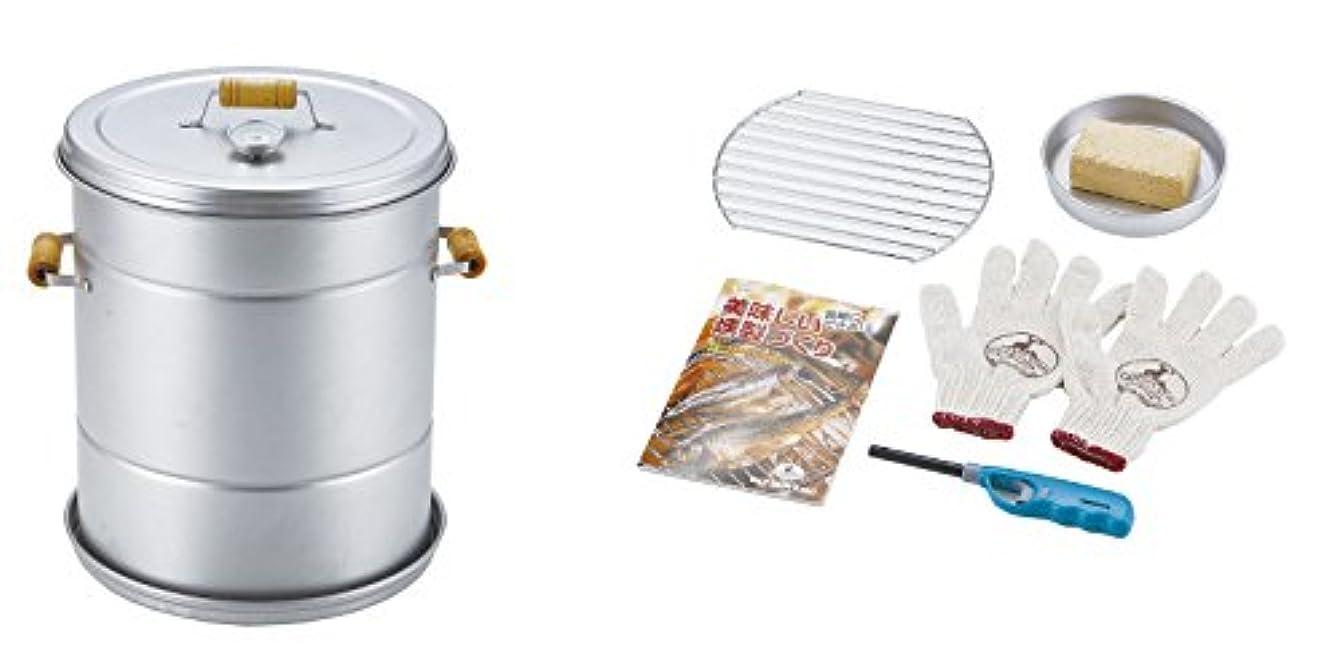アセ羊飼いゴミ箱を空にするキャプテンスタッグ(CAPTAIN STAG) バーベキュー BBQ用 燻製 ビギナーセット スモーク対応UG-1051