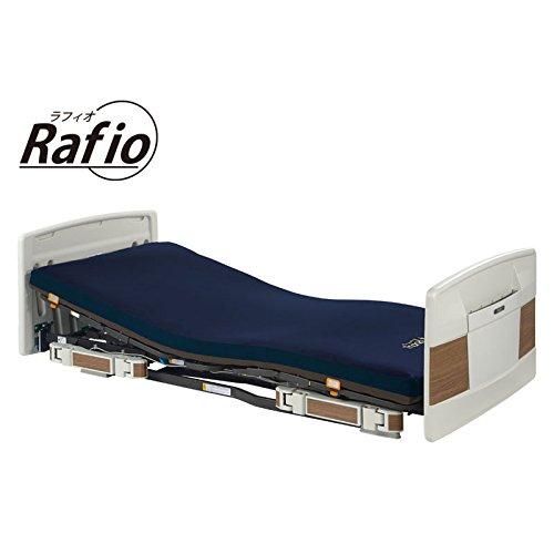 ラフィオ ポジショニングベッド 3モーター P110-71ACR