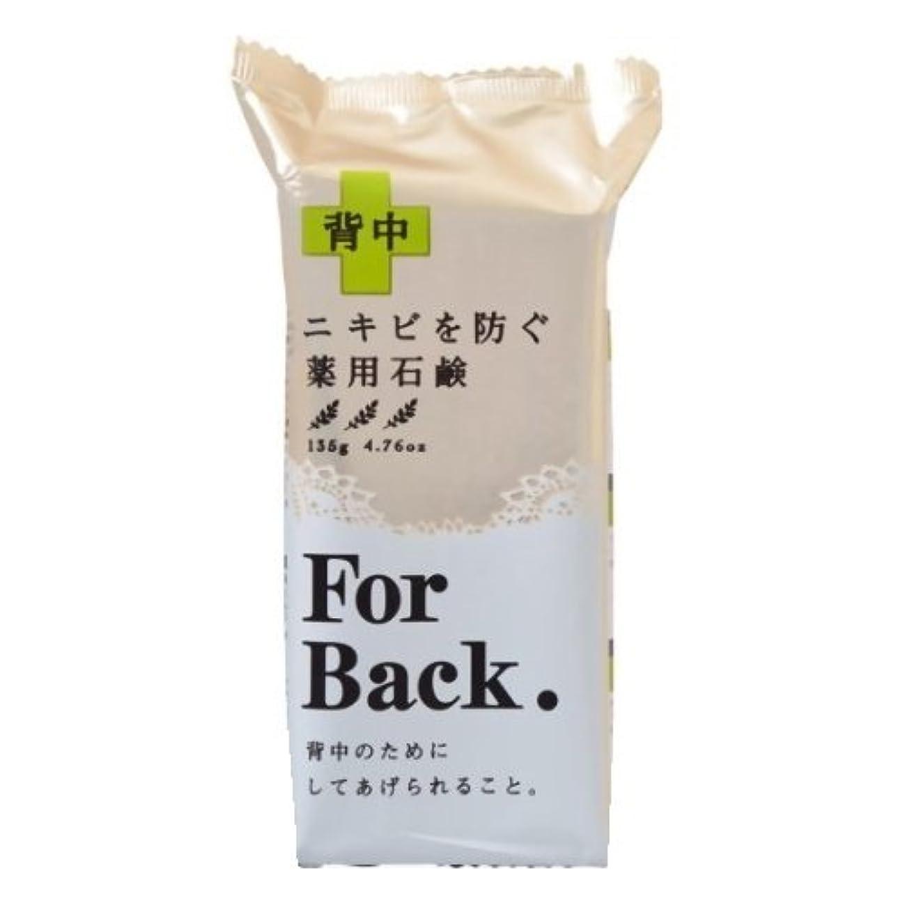 聴衆乳白スパーク薬用石鹸ForBack 135g