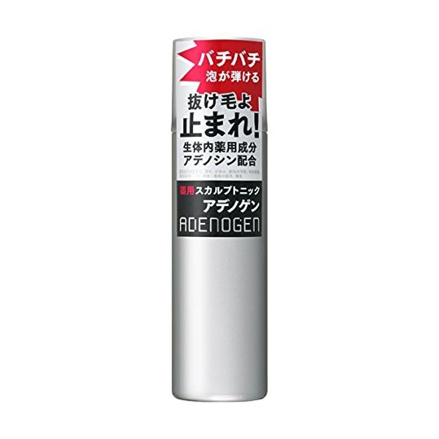 震え一回コンテストアデノゲン 薬用スカルプトニック 130g 【医薬部外品】