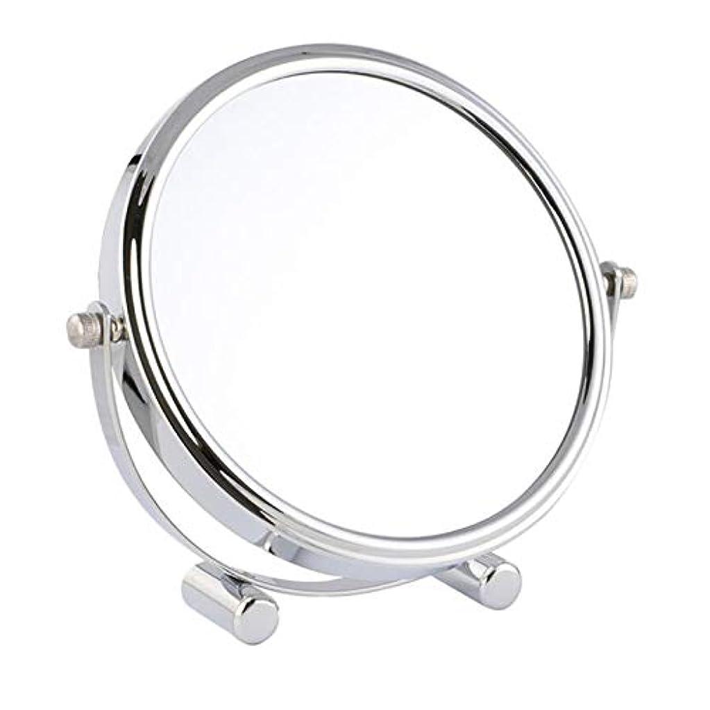 与える逆猟犬化粧鏡 女優ミラー けメイクミラー スタンドミラー 卓上鏡 化粧道具 両面鏡 片面2倍 拡大鏡 360度回転 鏡面直径17cm