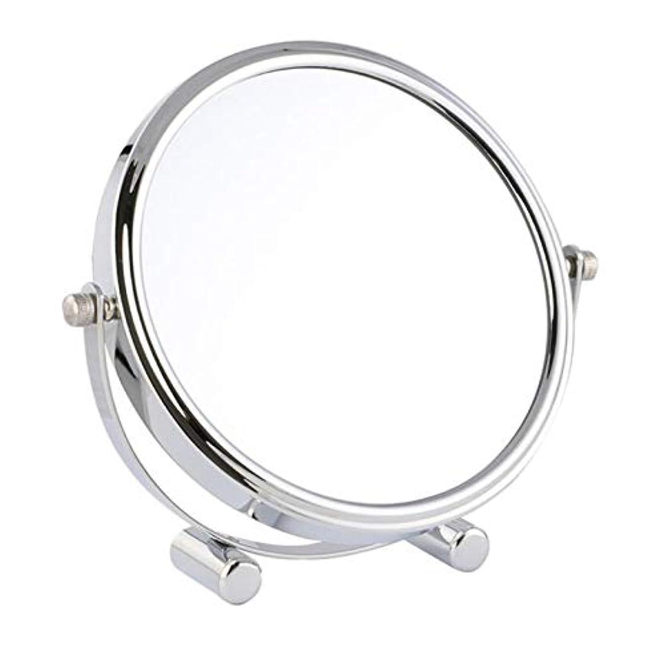 化粧鏡 女優ミラー けメイクミラー スタンドミラー 卓上鏡 化粧道具 両面鏡 片面2倍 拡大鏡 360度回転 鏡面直径17cm