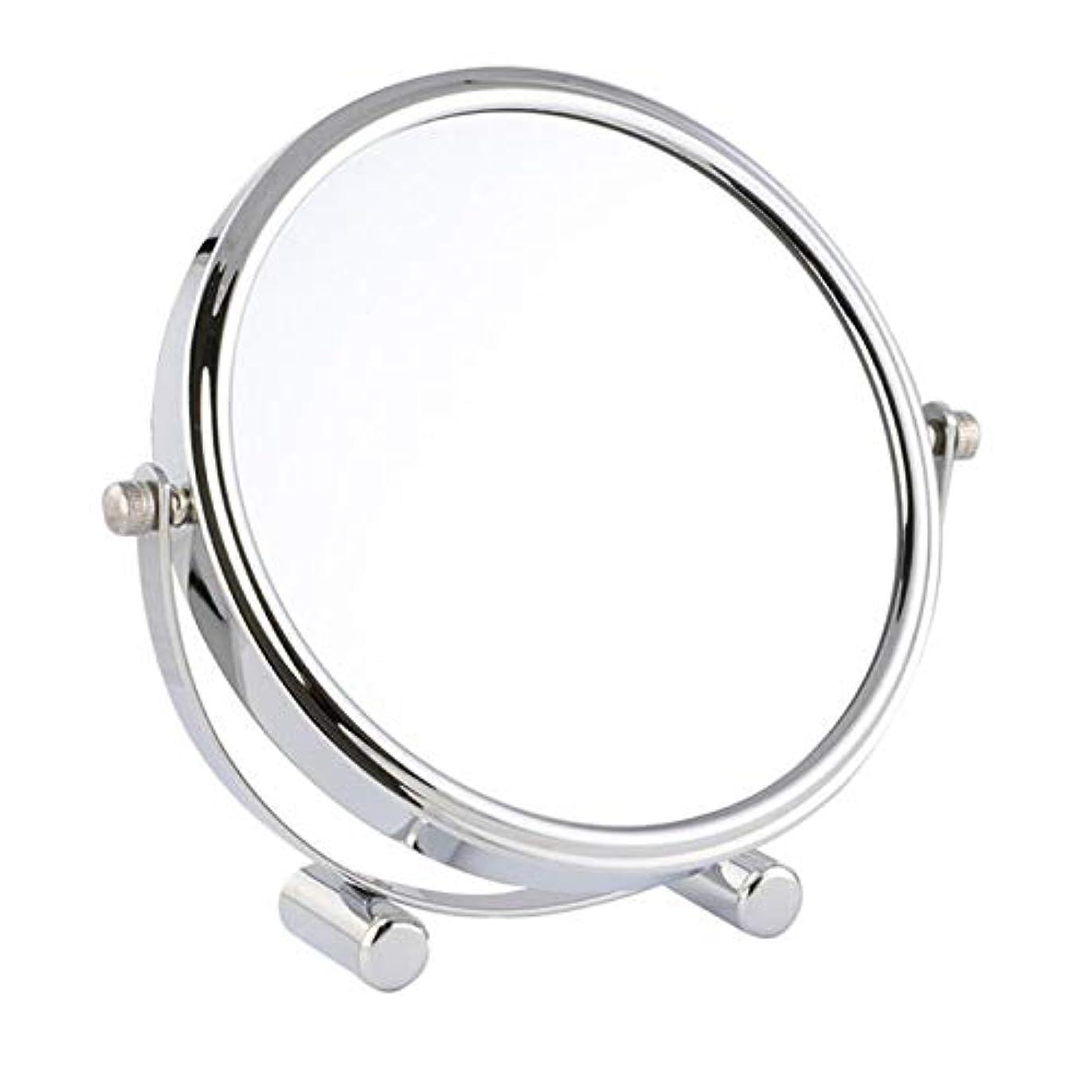 備品燃料考慮化粧鏡 女優ミラー けメイクミラー スタンドミラー 卓上鏡 化粧道具 両面鏡 片面2倍 拡大鏡 360度回転 鏡面直径17cm