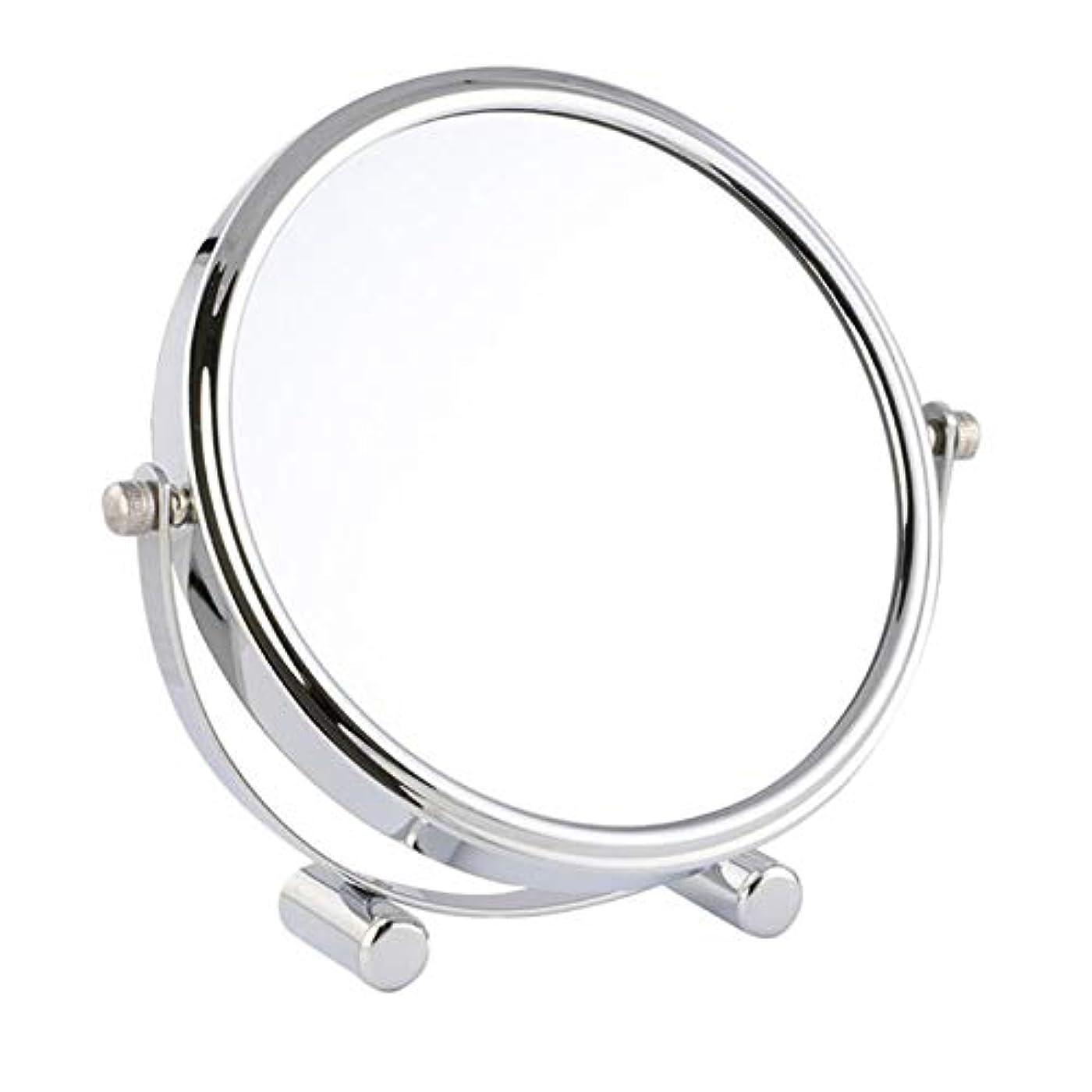 コーラス不愉快オプショナル化粧鏡 女優ミラー けメイクミラー スタンドミラー 卓上鏡 化粧道具 両面鏡 片面2倍 拡大鏡 360度回転 鏡面直径17cm