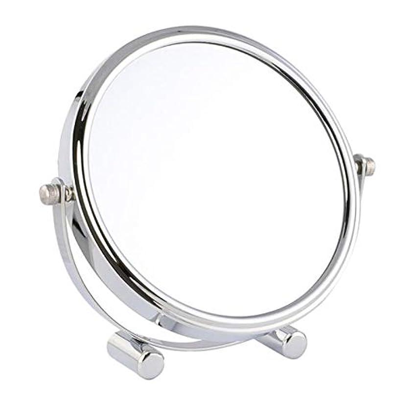 同情魔術師ビタミン化粧鏡 女優ミラー けメイクミラー スタンドミラー 卓上鏡 化粧道具 両面鏡 片面2倍 拡大鏡 360度回転 鏡面直径17cm