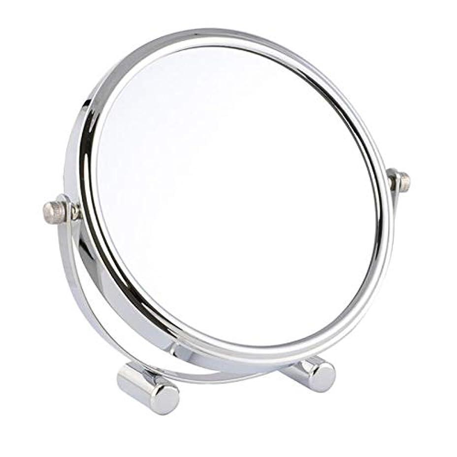 新しさバイオリニスト設計化粧鏡 女優ミラー けメイクミラー スタンドミラー 卓上鏡 化粧道具 両面鏡 片面2倍 拡大鏡 360度回転 鏡面直径17cm