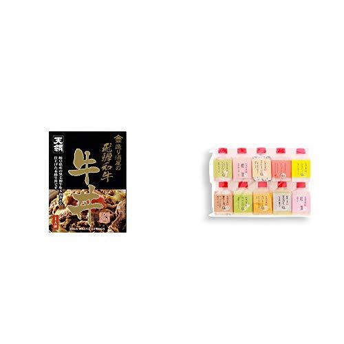 [2点セット] 天領酒造 造り酒屋の飛騨和牛 牛丼(1人前)・塩アラカルト(10本セット)