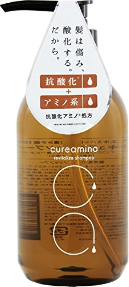 強制的夕食を作る文房具cureamino(キュアミノ)リバイタライズシャンプー 本体 500ML