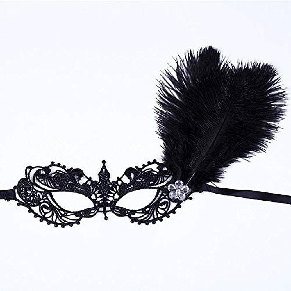 おしゃれなリーズ大気仮面舞踏会の羽レースマスクキャットウォークパーティーセクシーなハロウィーンマスクブラック