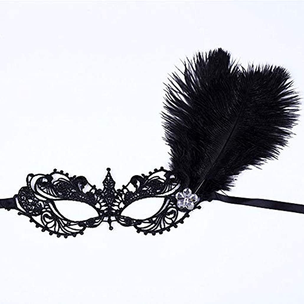並外れてなに出会い仮面舞踏会の羽レースマスクキャットウォークパーティーセクシーなハロウィーンマスクブラック