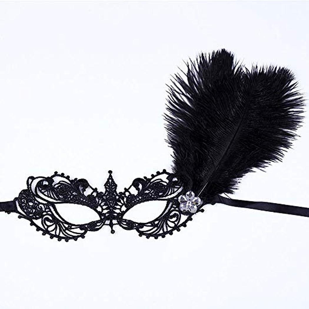 ベルラショナル揃える仮面舞踏会の羽レースマスクキャットウォークパーティーセクシーなハロウィーンマスクブラック