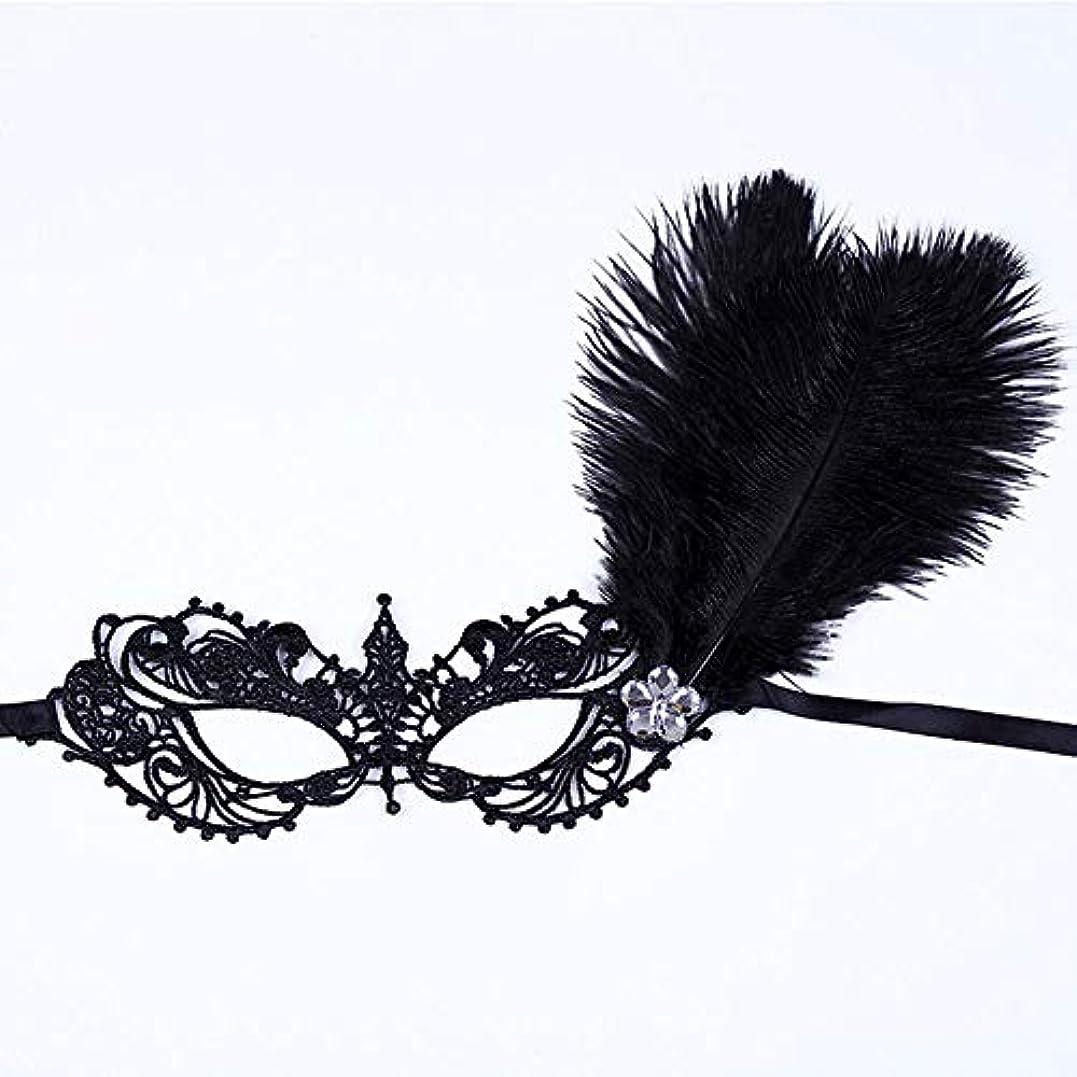 ワゴン恐ろしいですなぜなら仮面舞踏会の羽レースマスクキャットウォークパーティーセクシーなハロウィーンマスクブラック