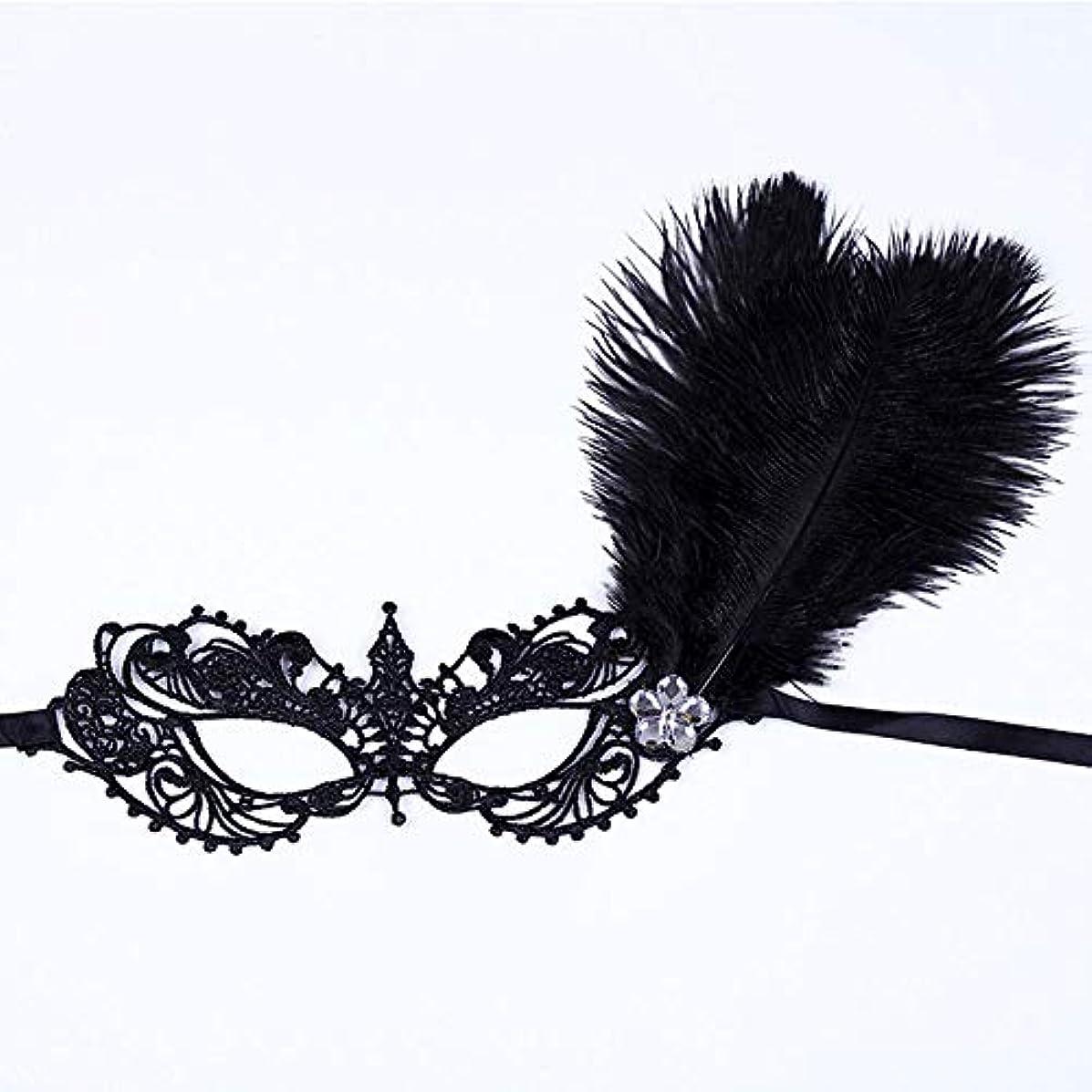 送る倫理カリング仮面舞踏会の羽レースマスクキャットウォークパーティーセクシーなハロウィーンマスクブラック