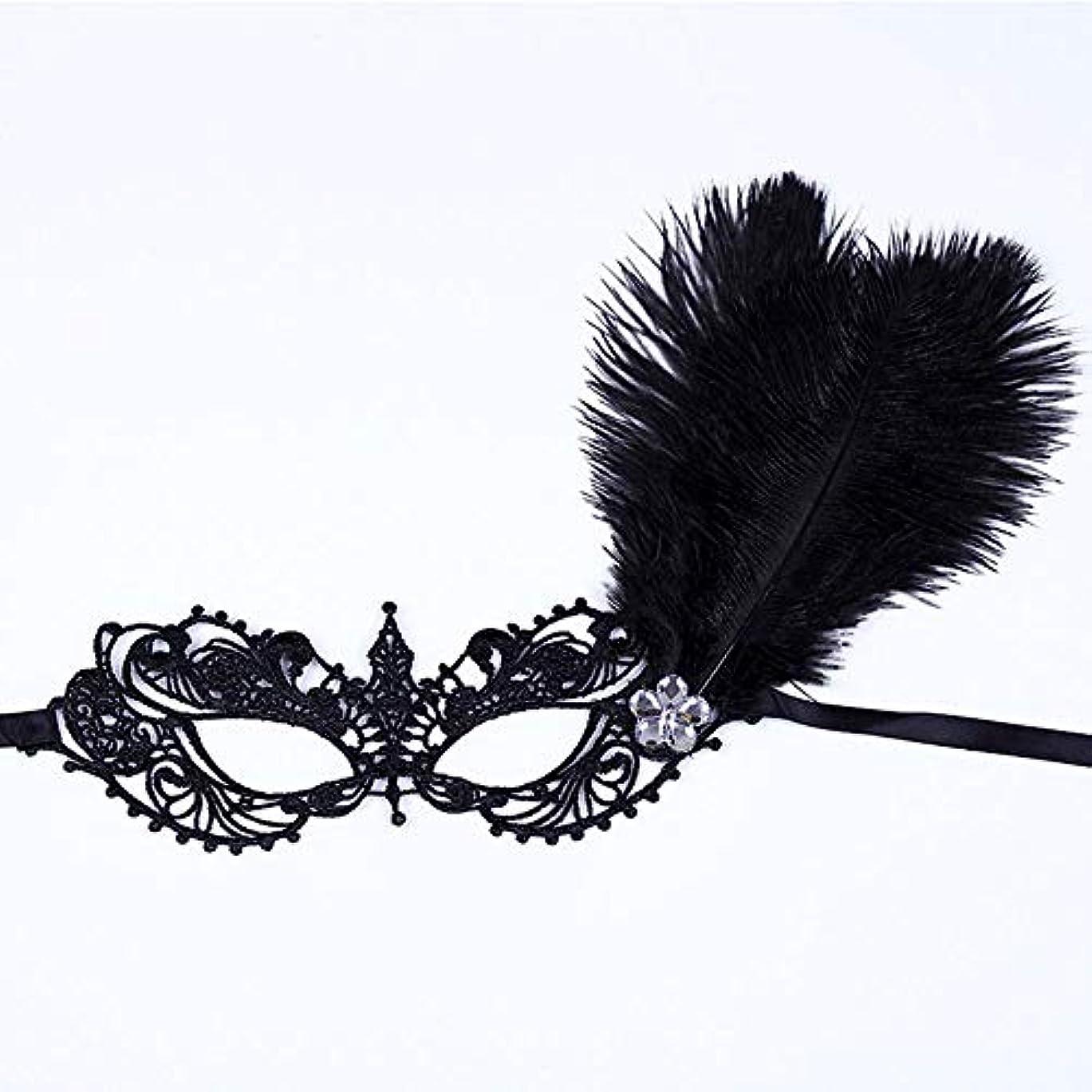 訪問ラッシュ挑発する仮面舞踏会の羽レースマスクキャットウォークパーティーセクシーなハロウィーンマスクブラック