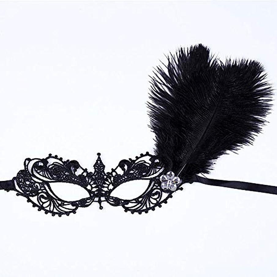 山積みの蒸し器アラートハロウィンマスクマスク仮面舞踏会レースマスクキャットウォークパーティーセクシーマスクブラック
