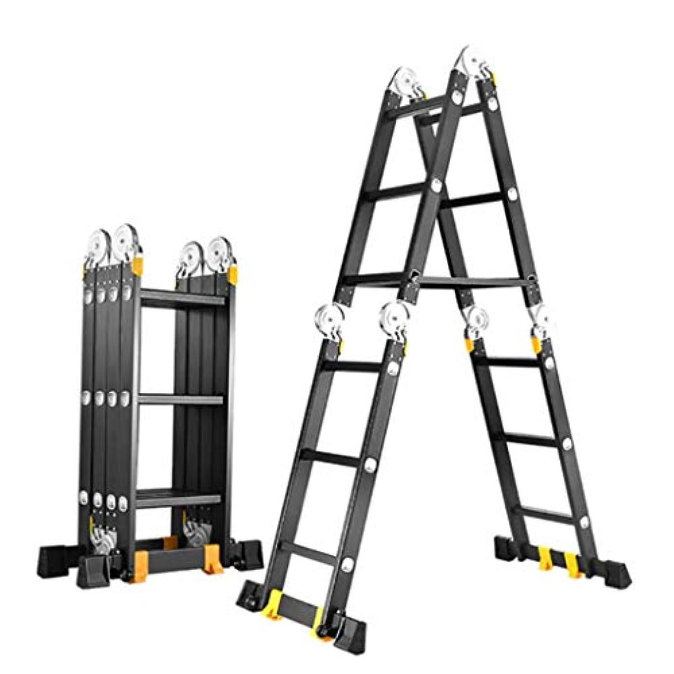 黙仮定過言XEWNEG 折りたたみ梯子、多機能アルミ梯子、プーリーとバランスバー付きのポータブルエンジニアリング梯子、 (Size : Straight 4.7M= Herringbone 2.3M)