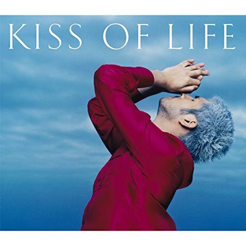 平井堅【KISS OF LIFE】歌詞の意味を徹底解説!まずは人生を変えるくちづけからはじめたい!の画像