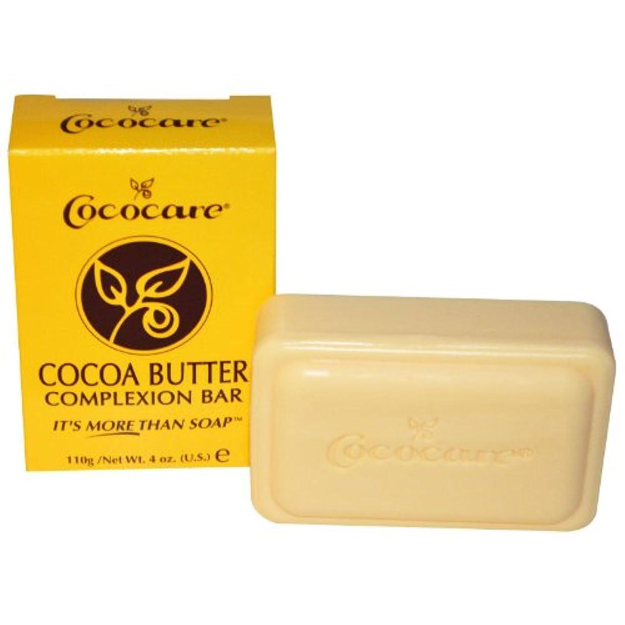 考古学的な料理ルーキーCococare, Cocoa Butter Complexion Bar, 4 oz (110 g) [並行輸入品]