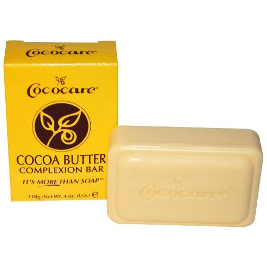 パラシュートチーター羽Cococare, Cocoa Butter Complexion Bar, 4 oz (110 g) [並行輸入品]