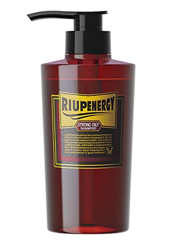 ラリーベルモント柱気楽な大正製薬 リアップエナジーストロングオイリーシャンプー