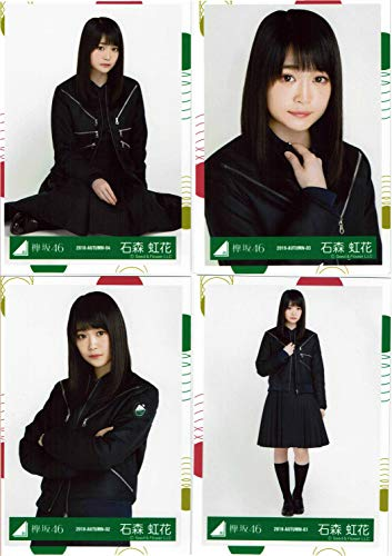 欅坂46 6thオフィシャル制服 ランダム生写真 4種コンプ...