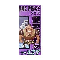 ONE PIECE ワンピース ワールドコレクタブルフィギュア vol.17 ジョズ単品