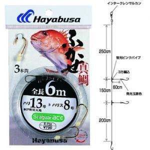 ハヤブサ(Hayabusa) E-732-12-5 シーガーエース フカセ 6m 3本針