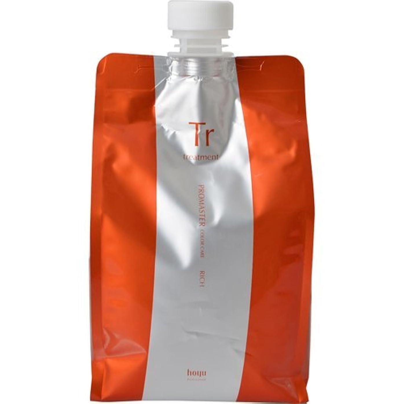 冷凍庫協力的実り多いホーユープロフェッショナル プロマスターカラーケア ヘアトリートメント リッチ 1000g リフィル