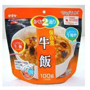 サタケ マジックライス 牛飯 610060